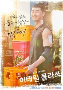 """Khởi nghiệp cùng ông chủ Park Sae Ro Yi của bộ phim """"Itaewon Class"""""""