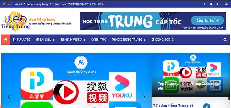 Web tiếng Trung
