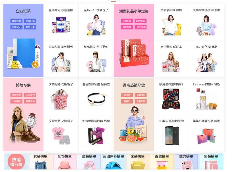 Bán quần áo Order Trung, Hàn, Nhật