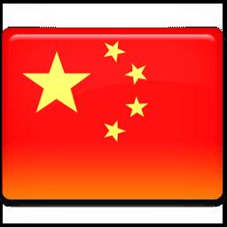 Tiếng Trung